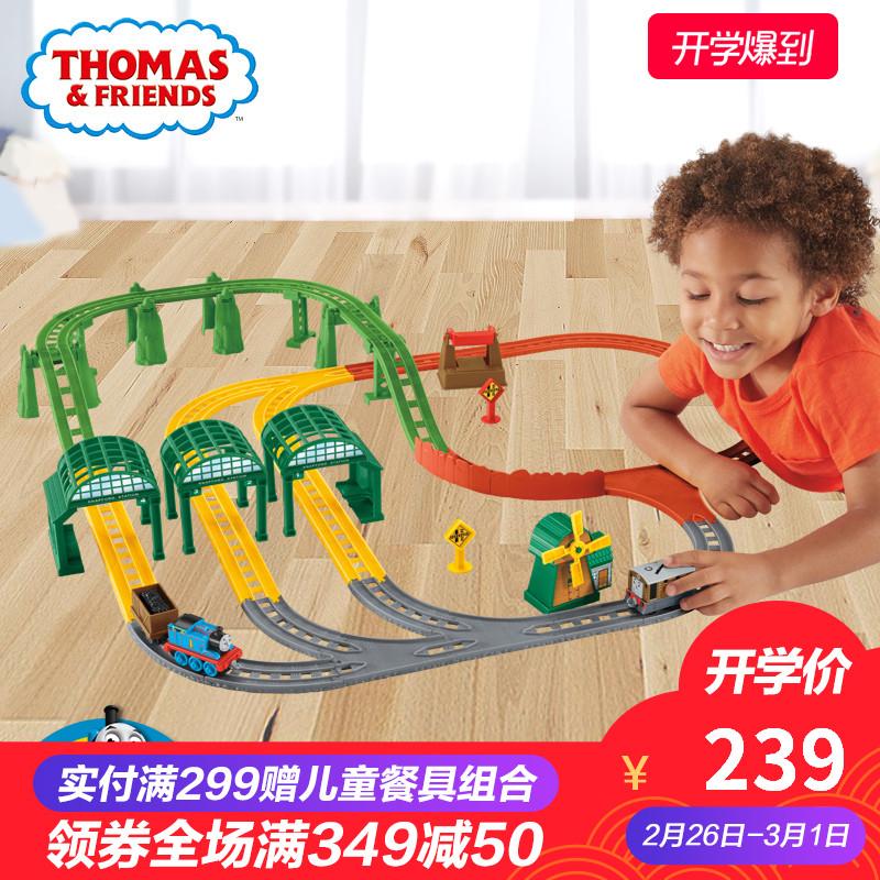 Томас спокойный друг сплав серия это принимать генерал брод поезд станция набор класса люкс DNR41 ребенок игрушка автомобиль