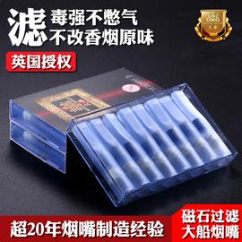 大船烟嘴过滤器一次性抛弃型三重吸烟过滤嘴男士四重香菸净烟烟具图片