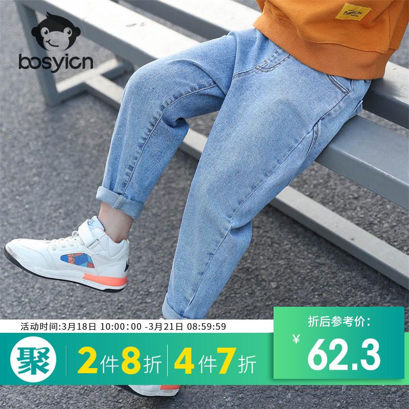 Quần áo bác sĩ cho bé trai quần jean trẻ em mùa xuân 2020 quần mới mùa xuân trong quần bé trai kiểu nước ngoài - Quần jean