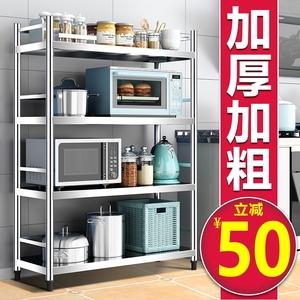 不锈钢厨房带围栏烤箱家用置物架