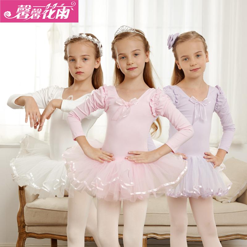 聖誕節兒童舞蹈服裝女童表演出服蓬蓬裙長袖芭蕾舞裙練功服形體衣