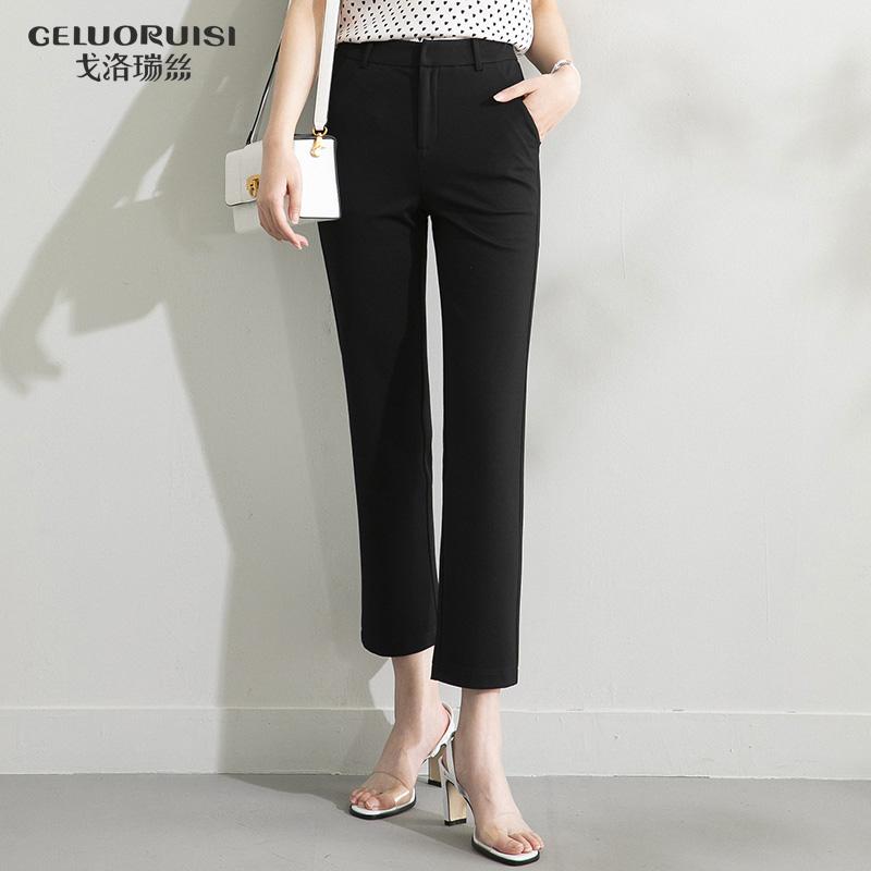 戈洛瑞丝女裤2020秋新款九分直筒裤女薄款宽松显瘦弹力高腰休闲裤