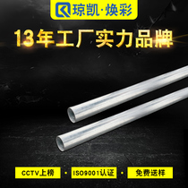 Jonke Huan Kbg jdg Buckle Six in charge of metal electrician walking threaded iron pipe galvanized wire tube 20*1.0