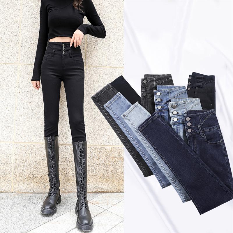 高腰牛仔裤女小脚浅色2020新款弹力显瘦黑色显高紧身修身铅笔裤