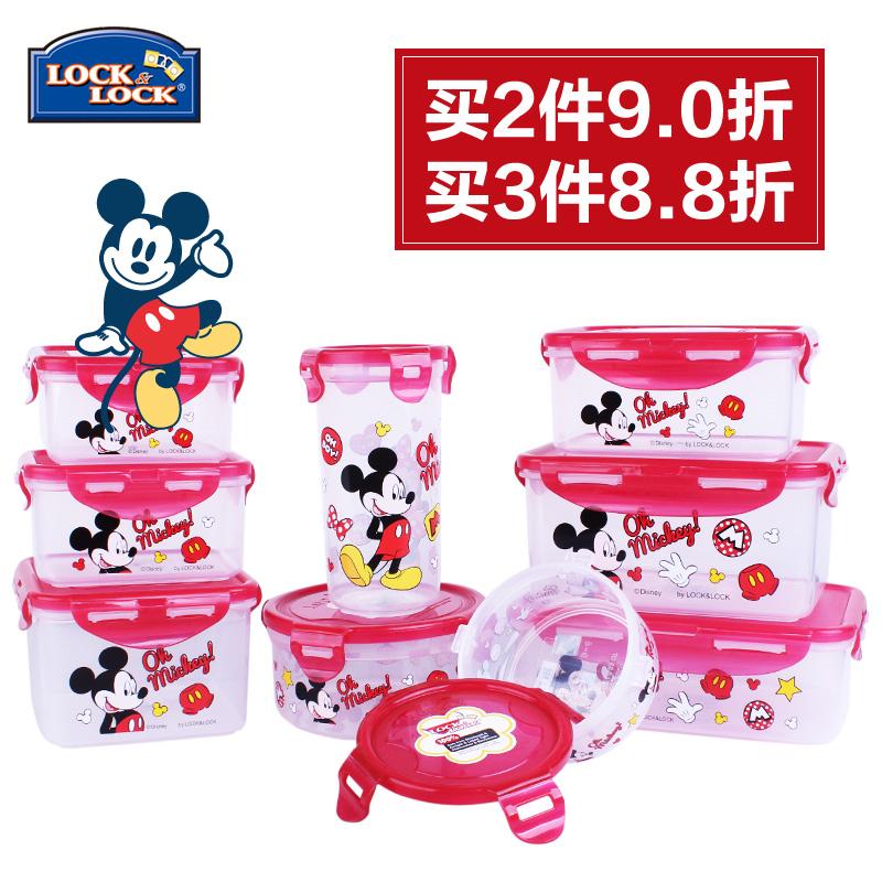 樂扣樂扣迪斯尼塑料保鮮盒兒童餐盒微波爐飯盒冰箱收納食品密封盒
