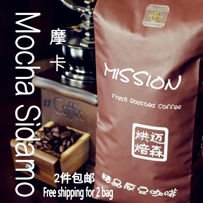 Mocha Sidamo imported coffee from Ethiopia