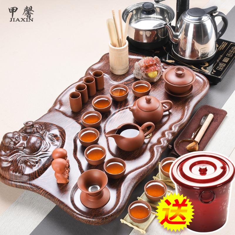 Броня синь усилие чайный сервиз чайная церемония пакет домой керамика чашка современный простой чай море чай тайвань дерево чайный поднос
