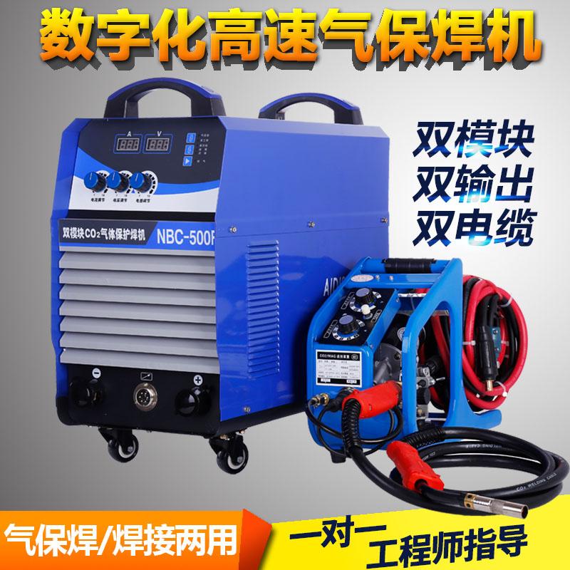 埃迪森二氧化碳保护焊机电焊机315 350 500 630一体分体二保焊机(非品牌)