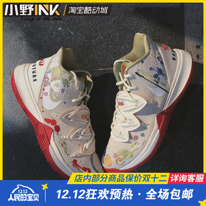 小野INK Nike 欧文5 UFO奶油曼巴海绵宝宝 实战篮球鞋 AO2918-400