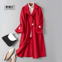 European station autumn and winter bright red double faced cashmere coat women's slim medium long wool double faced woolen coat trend