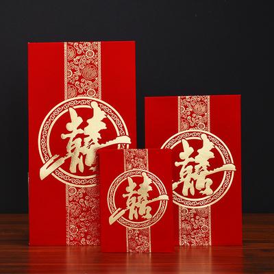 菲寻结婚庆用品创意烫金喜字大小红包袋婚礼千百元迷你红包利是封