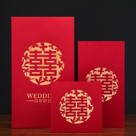 结婚喜字个性创意千元红包利是封婚礼婚庆用品万元改口小号红包袋图片