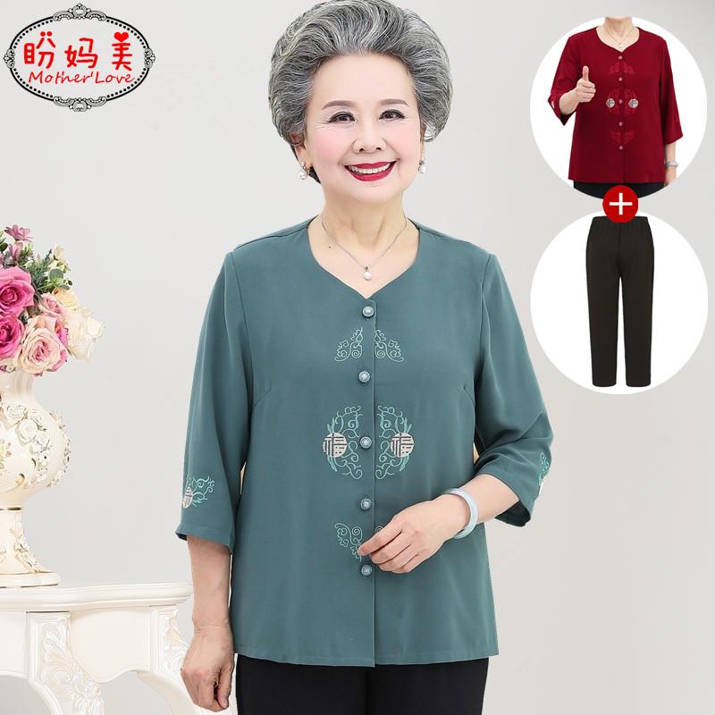 奶奶夏装唐装衬衫七分袖薄款中老年衬衣女妈妈老人开衫套装两件套热销4件需要用券
