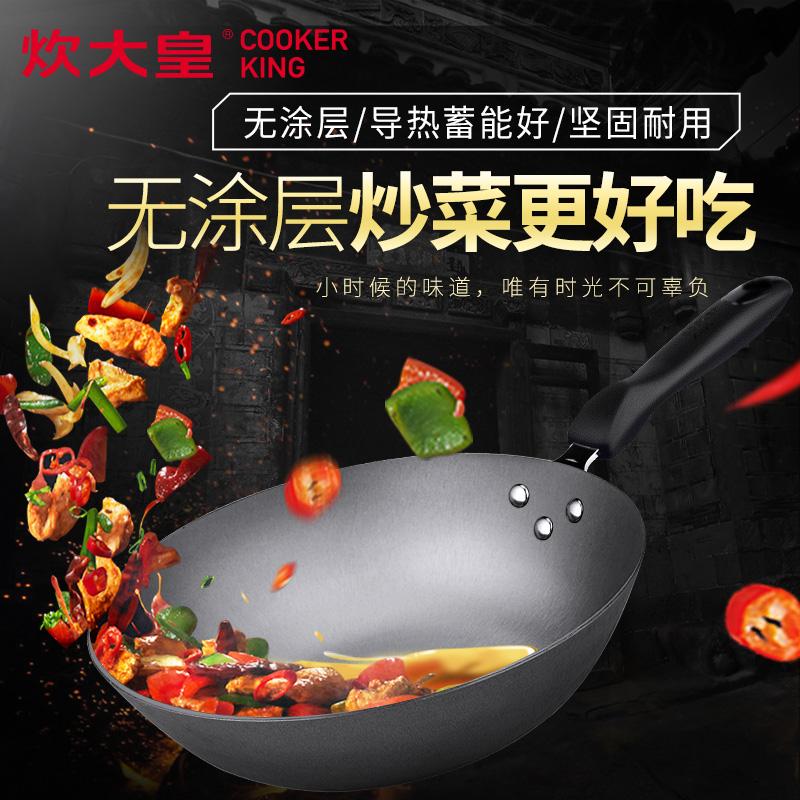 Кастрюли / Сковороды Артикул 42075301805