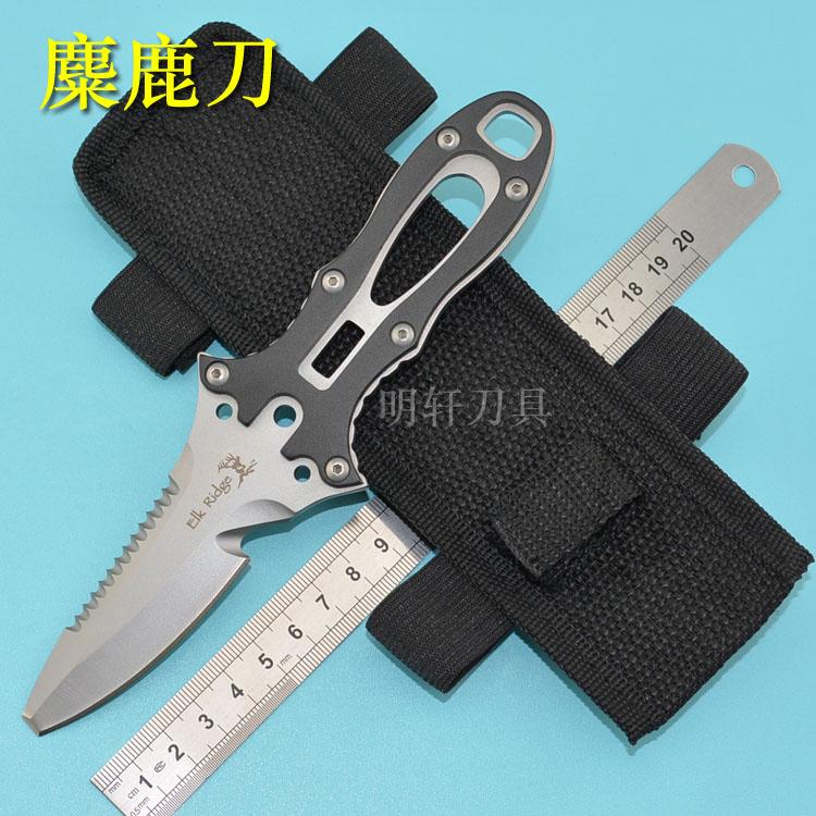 Наборы ножей для кухни Артикул 26938224994