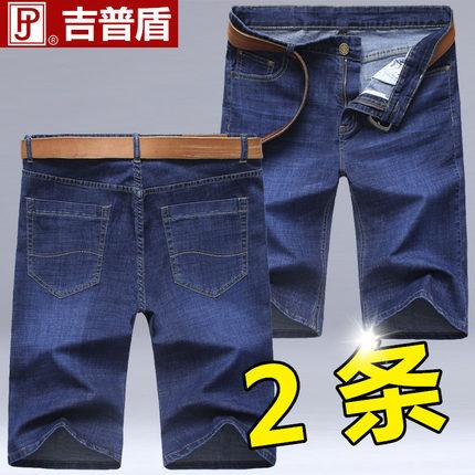 夏季牛仔短裤五分休闲修身牛仔裤子