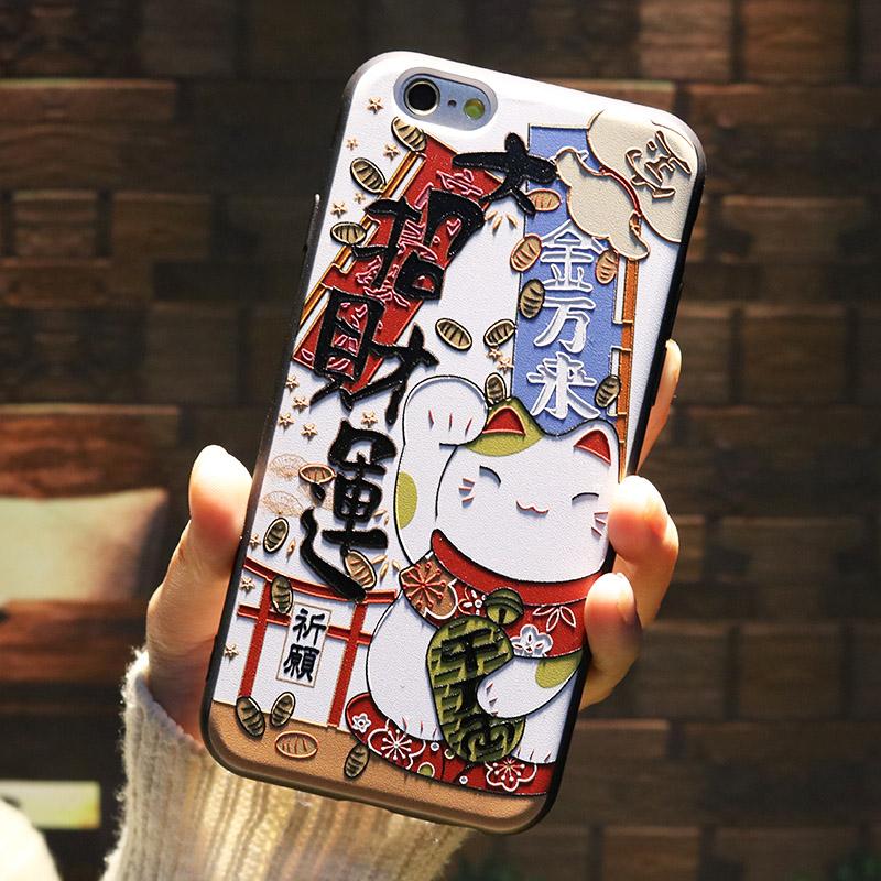 招財貓蘋果6s手機殼浮雕iPhone6保護套卡通6plus矽膠軟殼 日韓