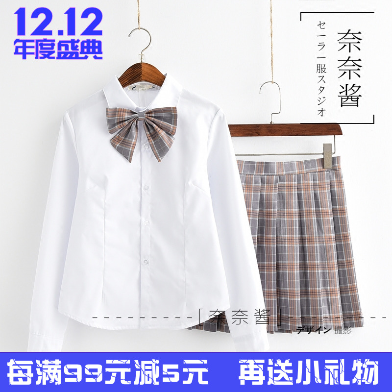 日韩系班服水手服 学生校服套装裙学院风 男女白衬衫格子裙jk制服