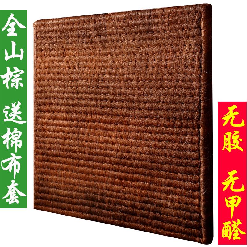 Защита окружающей среды полностью Горный коричневый матрас ручная работа Коричневый матрац без Чистый натуральный ладонный матовый матрац 1,5 метра детские