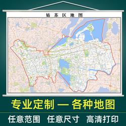 姑苏区地图可定制2020年苏州市交通行政家用办公室挂图装饰挂画