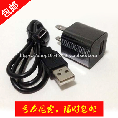 方口方孔大口頭手機MINI USB舊款數據線老年老人機直充電器T型口