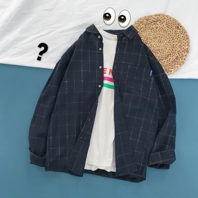 秋季新款格子襯衫男士長袖寬松大碼港風襯衣學生休閑男裝C704-P35