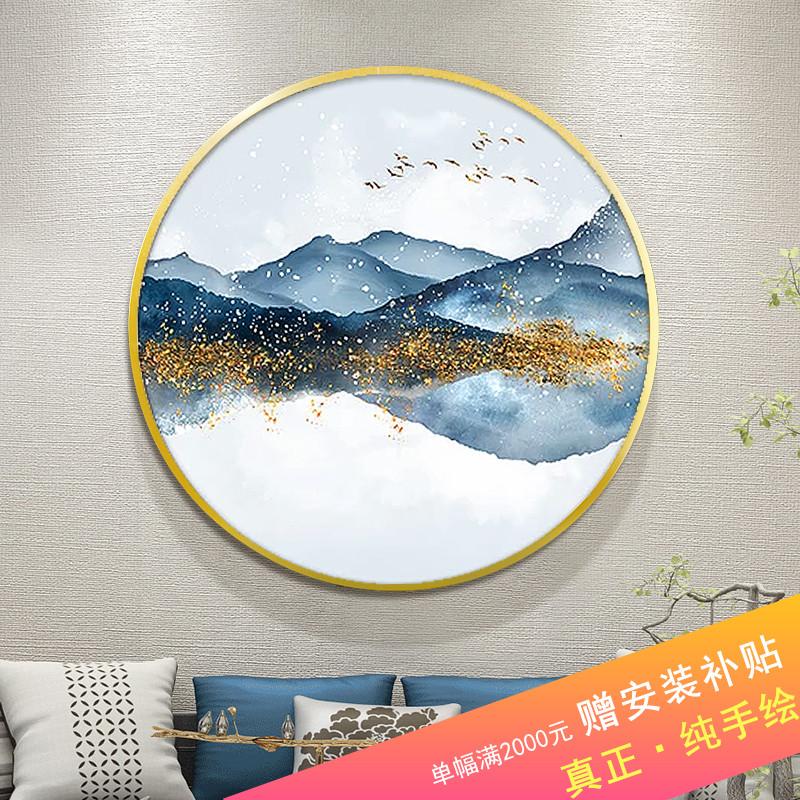 书房卧室新中式手绘油画客厅办公室圆形抽象山水挂画玄关装饰画