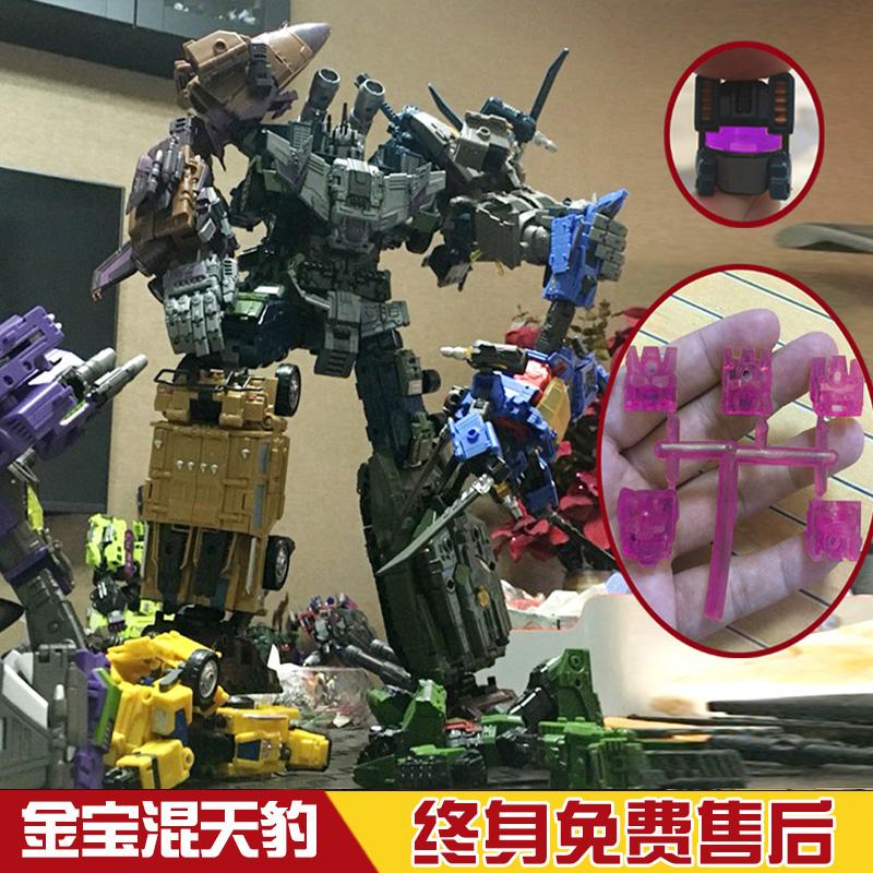 金宝WB混天豹暗黑冲云霄变形玩具金刚5机器人吵闹袭击飞机坦克