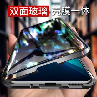自带镜头圈IQOO3手机壳vivoiqoo3双面玻璃钢化膜iqooneo3透明磁吸套neo855竞速版iq003保护全包pro防摔5g男女
