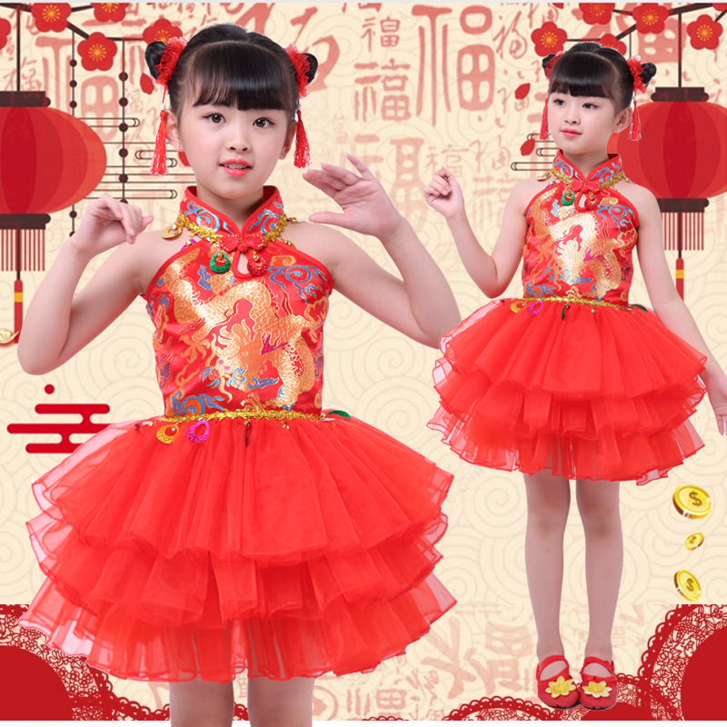 61 childrens rap chinese red performance clothes national style festive red Yangko kindergartens opening dance clothes