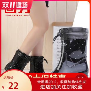 回力時尚雨鞋女 中筒短筒低幫水鞋 膠鞋雨靴女防水鞋防滑膠鞋套鞋