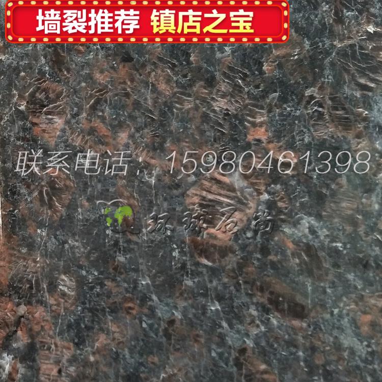 Натуральный мрамор Артикул 564312378308