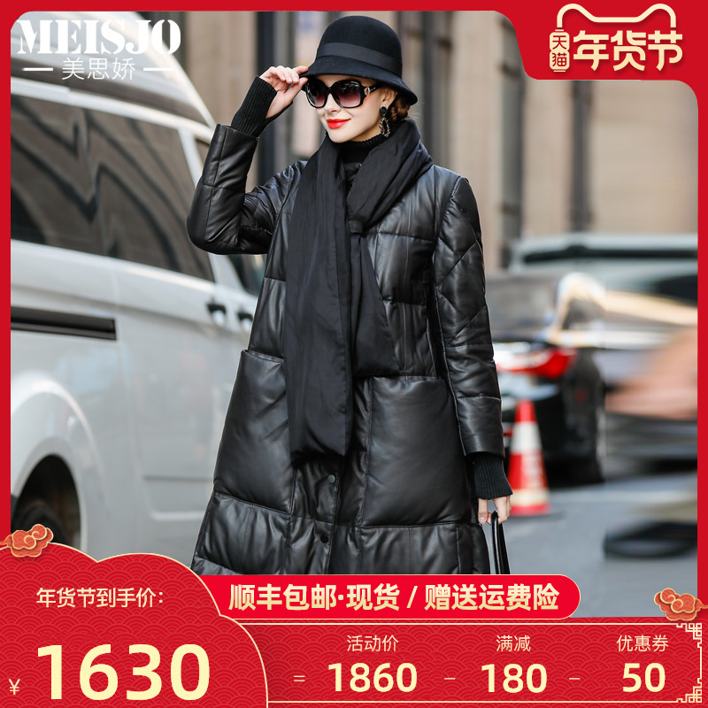 Meisijiao 2020 winter Haining leather leather down jacket women's mid-length loose A-line sheepskin jacket