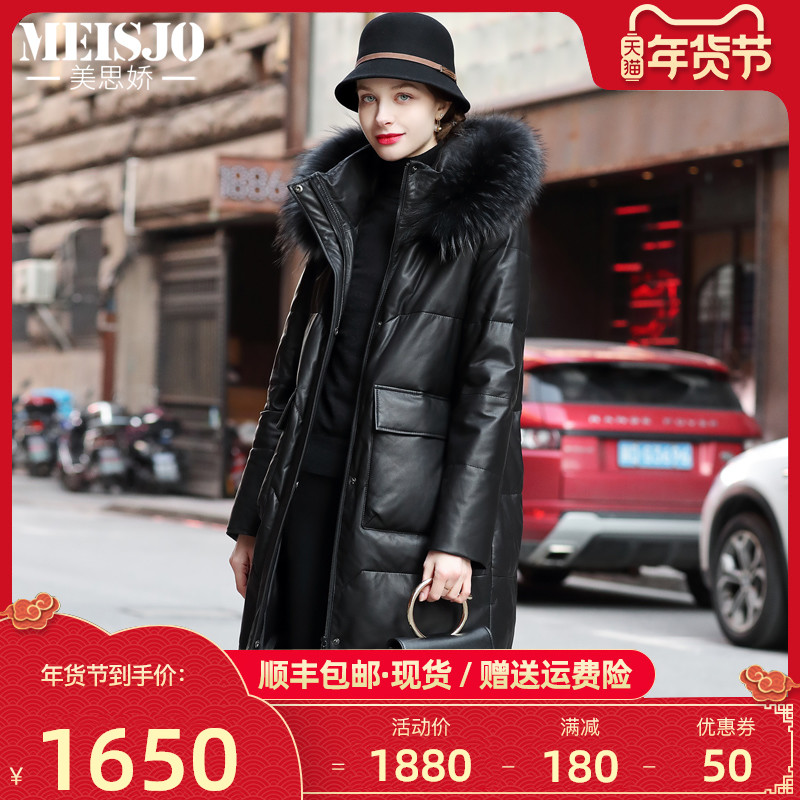 Mei Sijiao 2020 winter Haining leather down jacket women's mid-length slim and thin fur collar sheep leather jacket