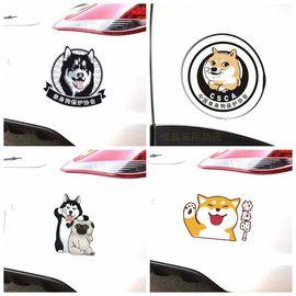 汽车创意个性宠物哈士奇车贴单身狗保护协会车身油箱盖盖划痕贴纸图片