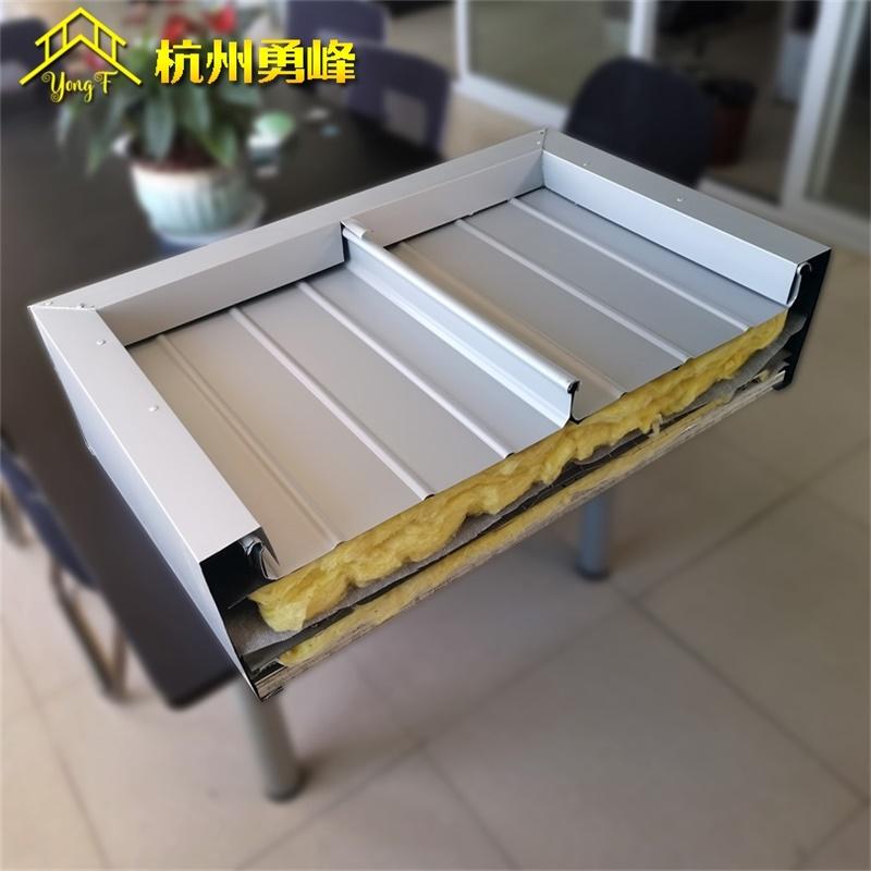 钢结构3004铝镁锰屋面板 大型直立锁边金属铝镁锰板65430高立边板