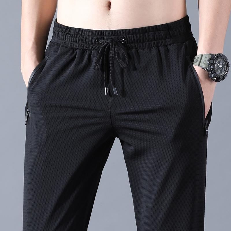 宽松薄款夏裤冰丝网眼超薄休闲裤子券后59.40元