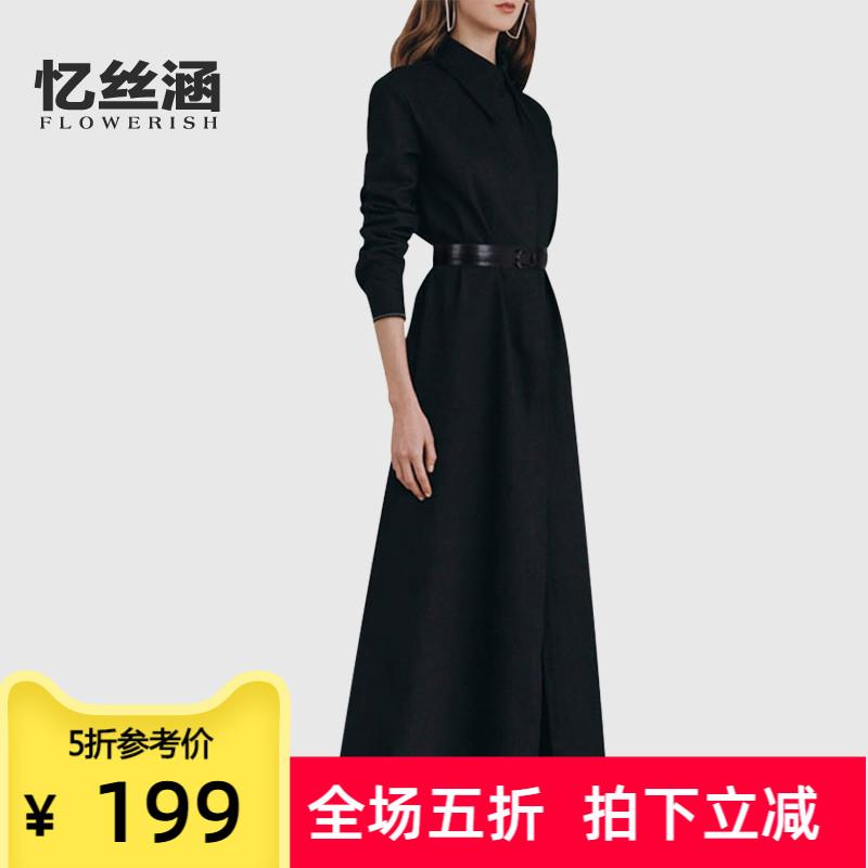 欧美风收腰中长款2021秋新款过膝单排扣显瘦黑色赫本连衣裙女长裙