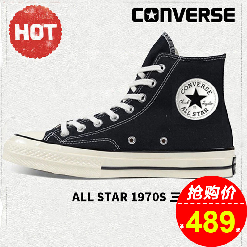 Converse official website flagship men's shoes women's shoes 1970s black high top low top couple shoes canvas shoes 162050