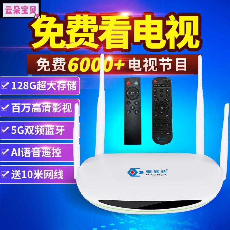 Модемы / IP телевидение Артикул 639396607805