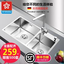 加厚手工水槽雙槽廚房臺下盆洗菜盆洗碗水池套餐4MM不銹鋼304德國