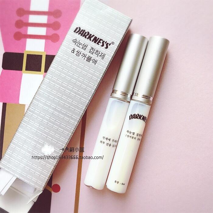 yukano 海外美妆博主推荐韩国超粘防过敏假睫毛胶水双眼皮胶水5ml