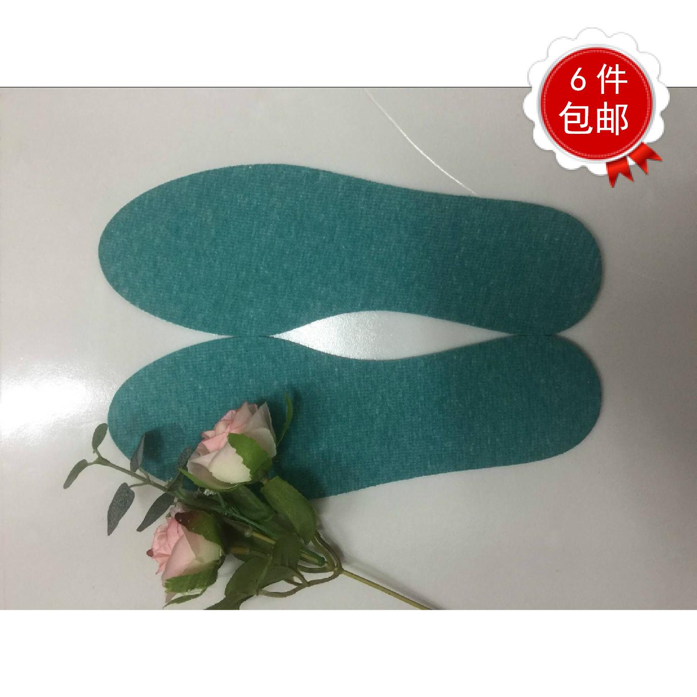 AB内衣正品 运动男女士通用鞋垫可任意裁剪鞋垫 5011