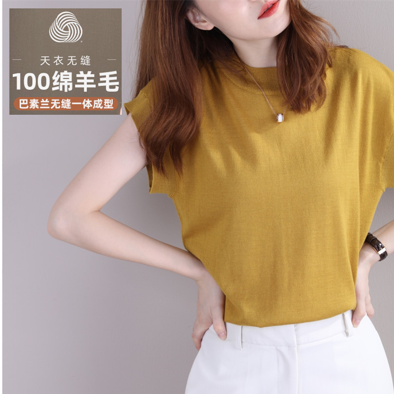 2021 spring and summer Pullover thin knitwear top small fragrance Korean woolen sweater bottom loose womens sweater short sleeve