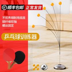 乒乓球训练器家用网红自练神器儿童室内弹力软轴兵兵球玩具练球器