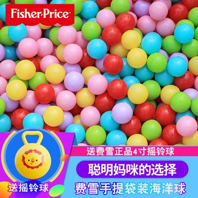 Fisher marine ball thickened non-toxic elastic wave ball pool baby toy baby children color 0-1 year old ball