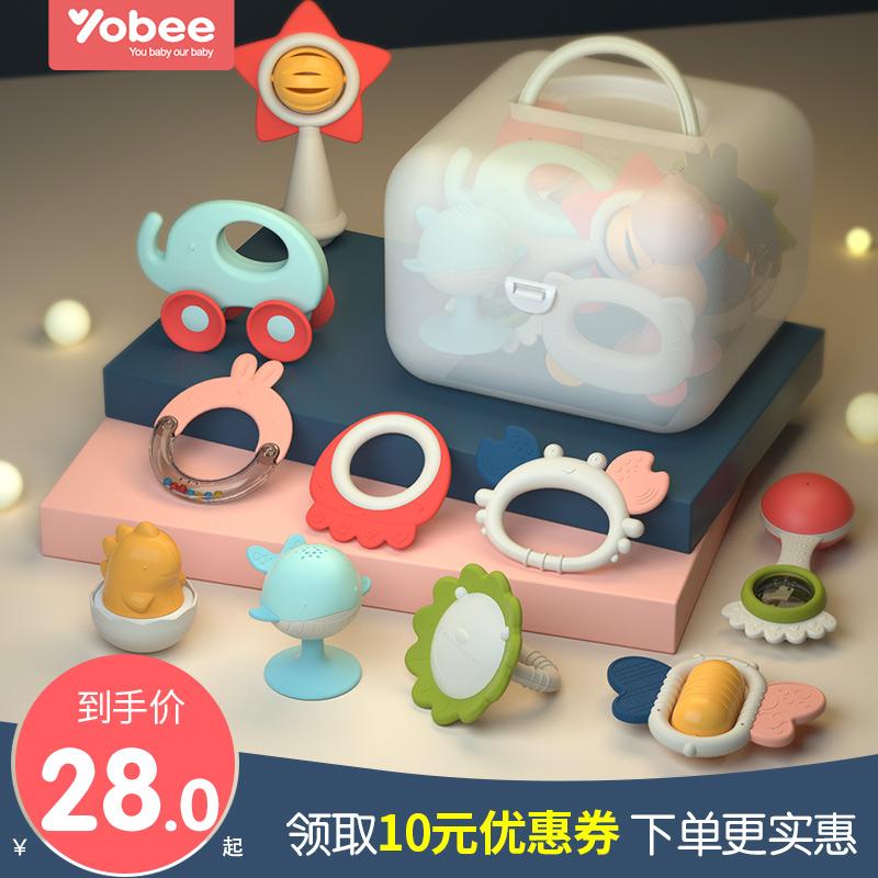 婴幼儿手抓摇铃玩具可咬8宝宝六7新生益智早教0一3到6八12个月1岁