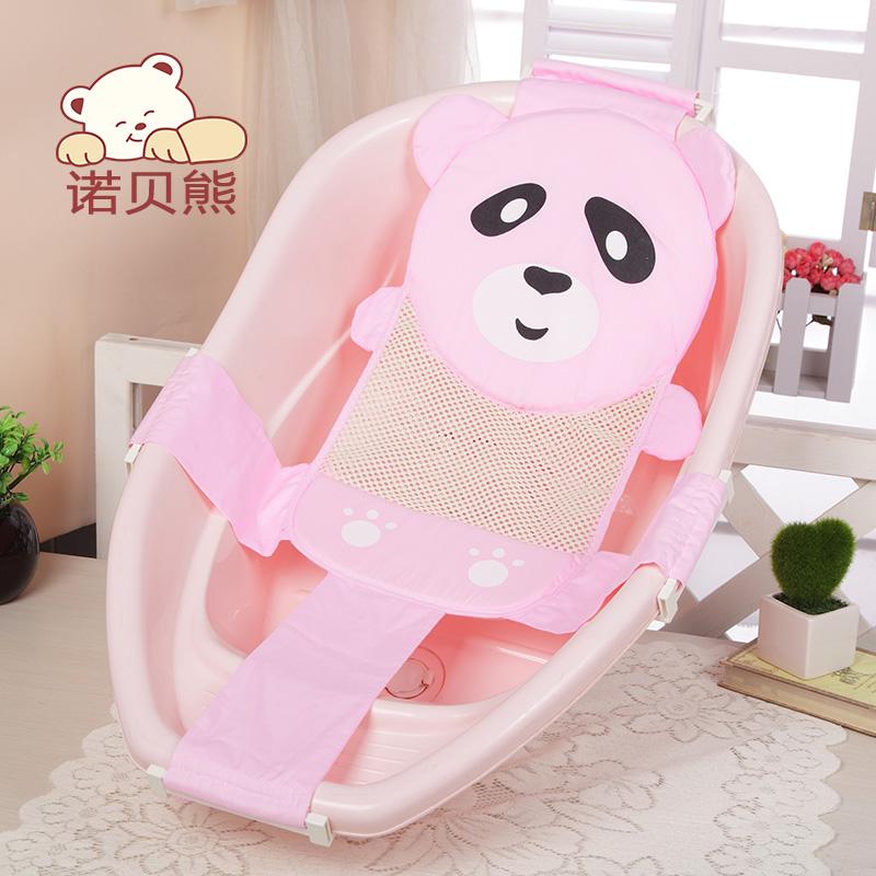 諾貝熊嬰兒洗澡網十字防滑寶寶洗澡架浴盆網兜新生兒BB浴網沐浴床
