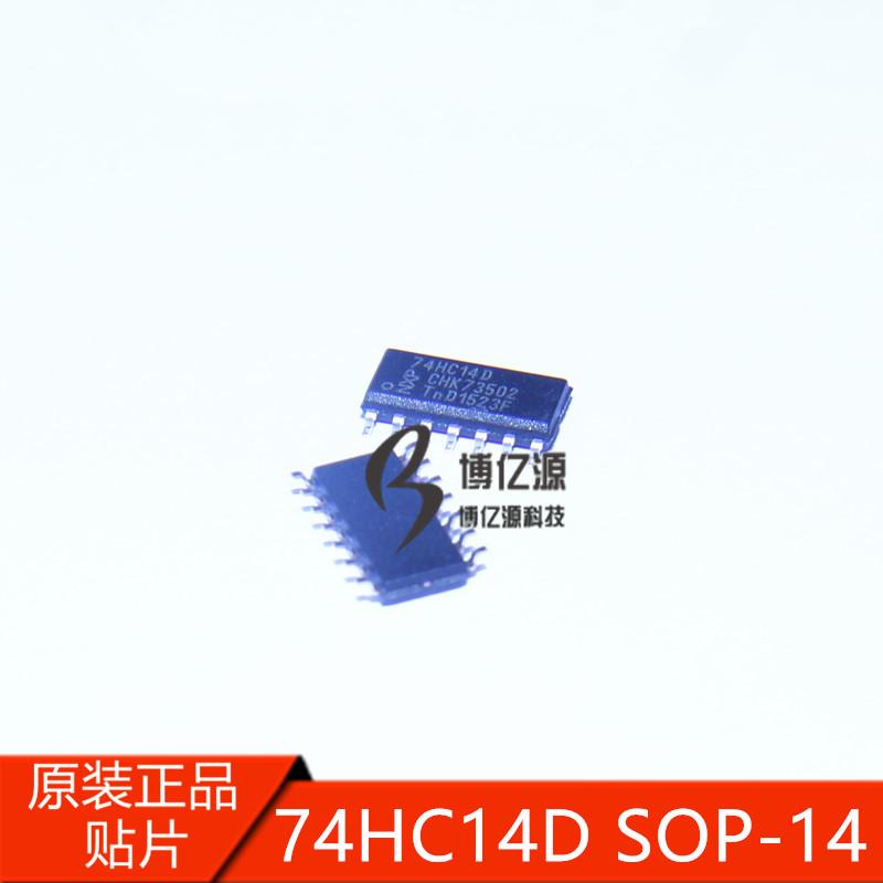 SN74HC14DR 74HC14D 贴片SOP-14 逻辑芯片IC 全新原装正品,可领取元淘宝优惠券