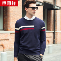 Heng Yuanxiang sweater male youth round collar thin sweater Korean version of autumn and winter knitwear jumper head bottom sweater man